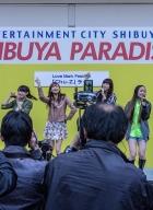 devant la gare de Shibuya quartier ouest de Tokyo