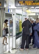Tokyo, métro