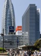 Nishishinjuku, Shinjuku