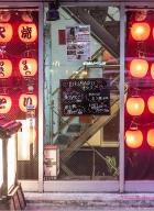 rouge_japon-04