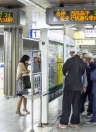 japon-metro-3