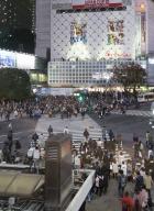 Tokyo-shibuya-carrefour__01