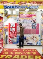 Tokyo-devanture_05